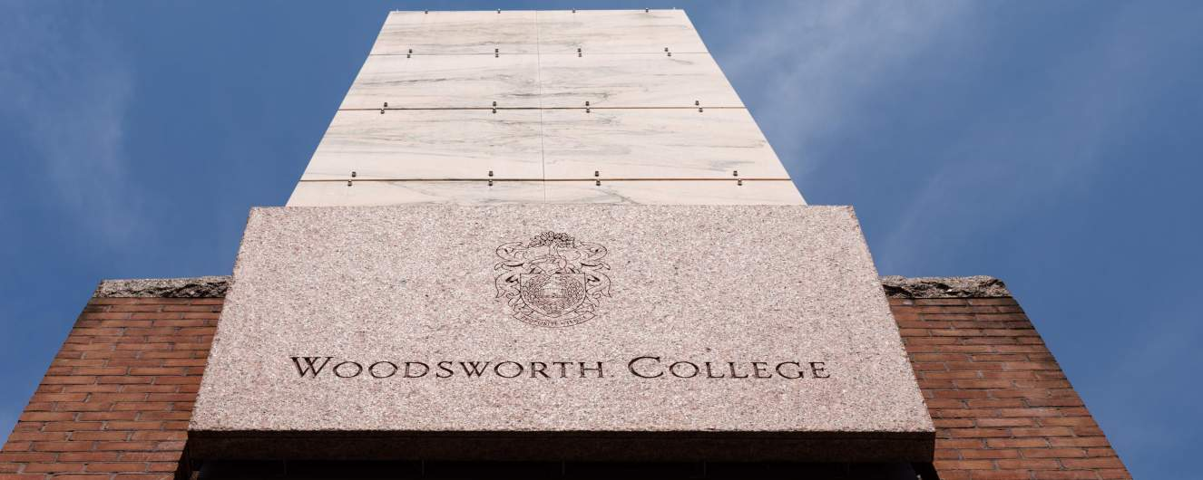 Woodsworth College south entrance tower image